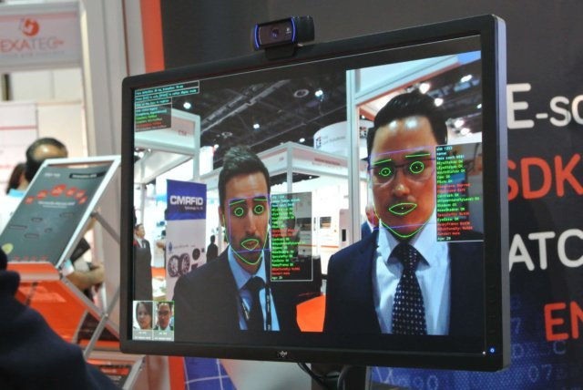 icao iface face recognition