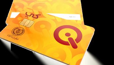 La tarjeta de débito biométrica puede brindar servicios bancarios, de pensiones y sociales de manera segura